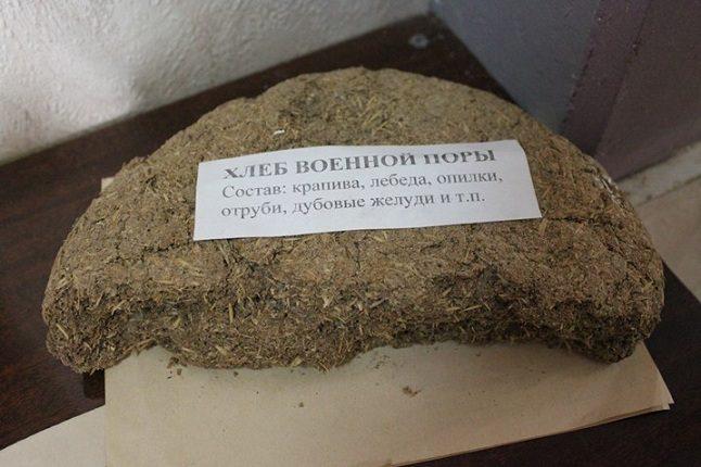Новый ГОСТ разрешит печь хлеб из кормового зерна пятого сорта