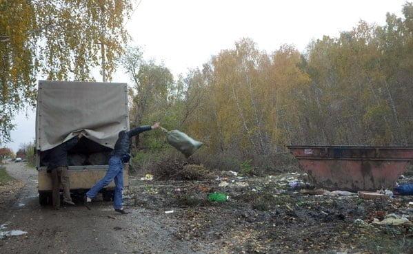 Внимание, фотоохота! Увидел незаконный сброс мусора? Снимай!