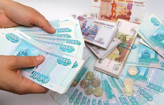 Банковские работники вымогали у челябинца взятку за списание пени