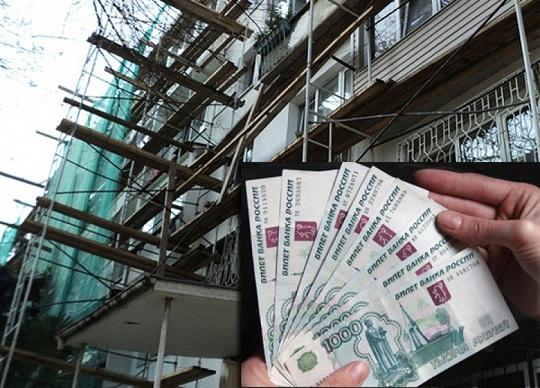 Сколько будет стоить капремонт на Южном Урале в 2017 году?