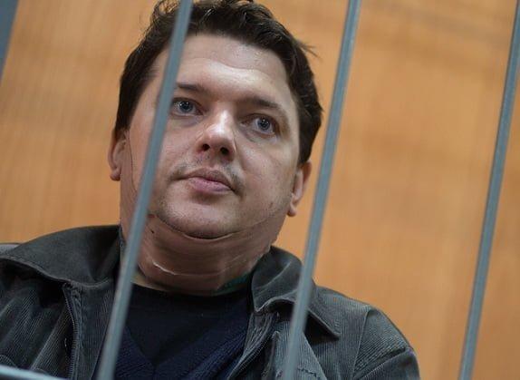 Сотрудник ФСБ вырезал глаза жене и убил ребёнка из-за «вируса в мобильнике»