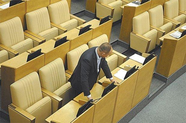 Депутаты-прогульщики будут платить штрафы