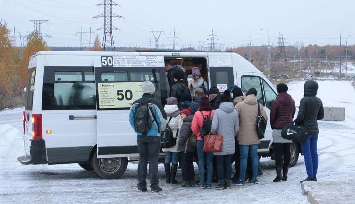 Петиция Тефтелеву: Челябинцы требуют пустить дополнительные автобусы в Парковый-2