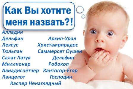 В России собираются запретить Даздраперм