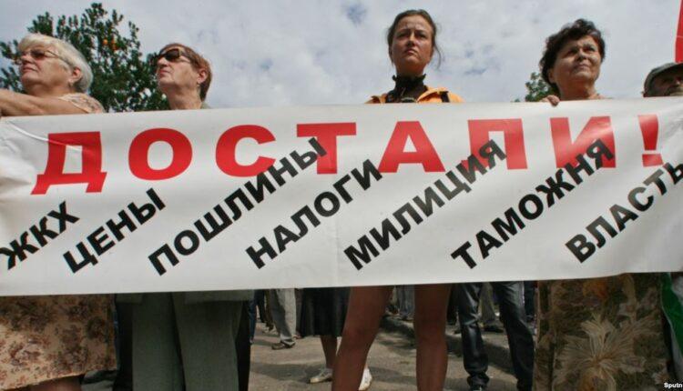 Эхо выборов: Доверие россиян к правительству резко упало