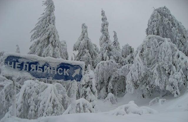 Приметы обещают Южному  Уралу раннюю зиму