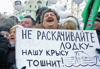 В России Майдана не будет: Участвовать в протестах готовы только 10 – 12% россиян