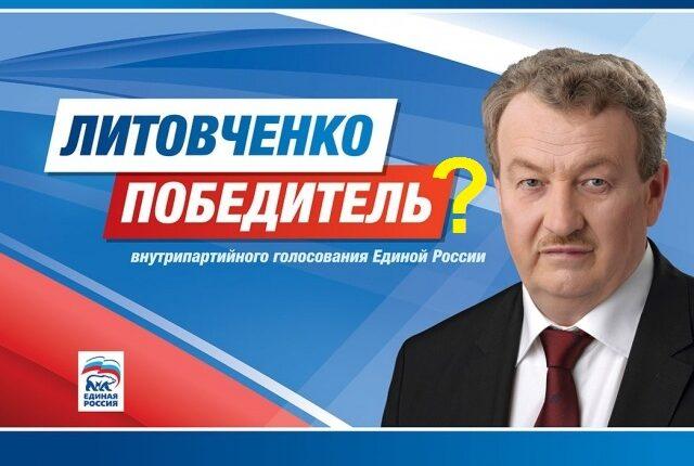 8,5 тысяч недействительных бюллетеней: Литовченко рано праздновать победу