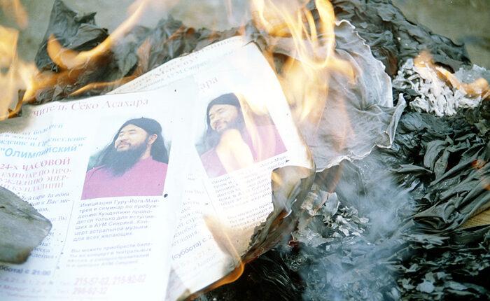 Секта «Аум Синрикё» признана в России террористической организацией: Горячие версии