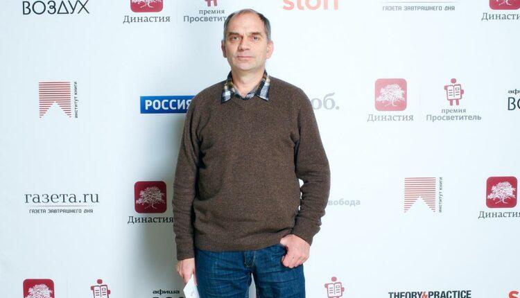 45% голосов за «Единую Россию» – фальсификат