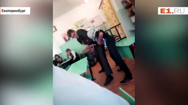 Школьное ЧП на Урале: Молодой учитель подрался с восьмиклассником
