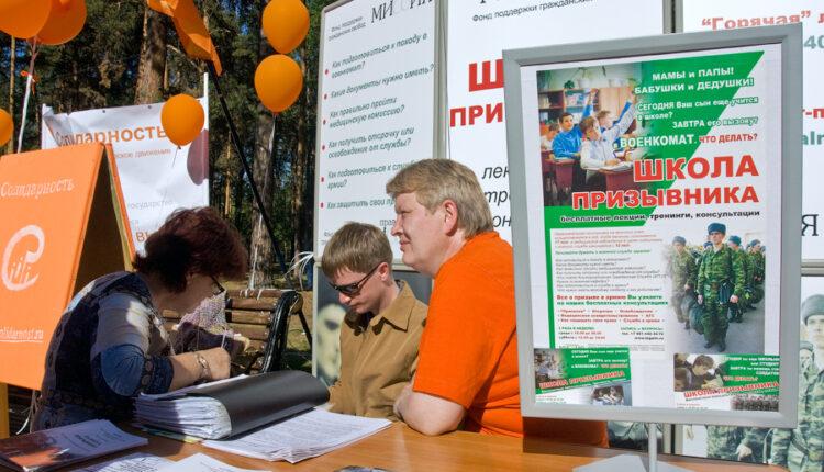 В Челябинске обнаружены иностранные агенты