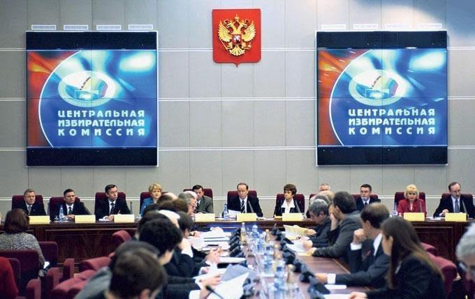 Рабочая группа ЦИК направляется на Южный Урал