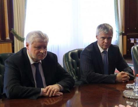 Эсеры определились с составом фракции в Государственной Думе