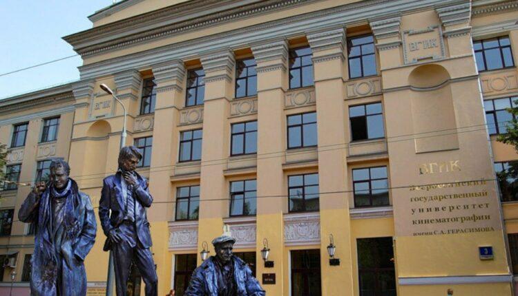 Ведущие преподаватели ВГИКа дадут мастер-классы на Южном Урале