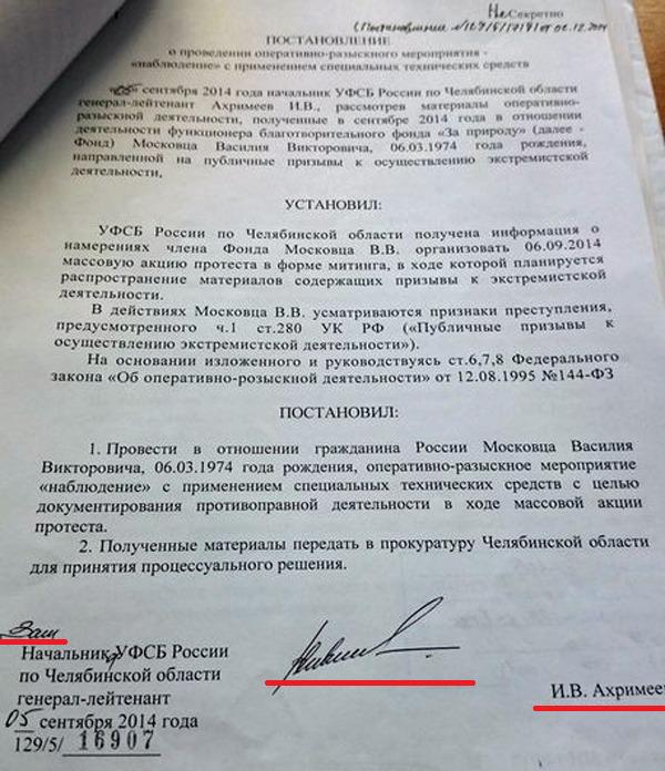1475027621_igor-ahrimeev-podpis-2