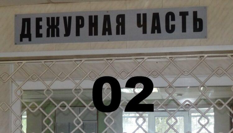 Магнитогорский полицейский, из-за которого погибла женщина, отделался условным сроком