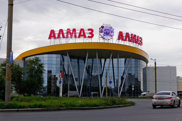 Пожар рядом с челябинским «Алмазом»: Не исключён поджог