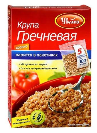 1475483553_chelyabinsk-foto-2