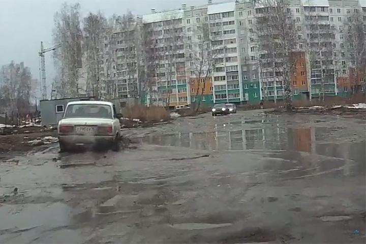 1475514256_chelyabinsk-foto-2