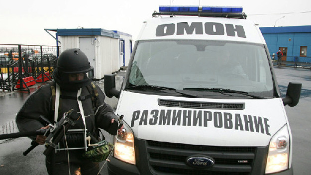 Кто забыл мину рядом с автосалоном в Магнитогорске?