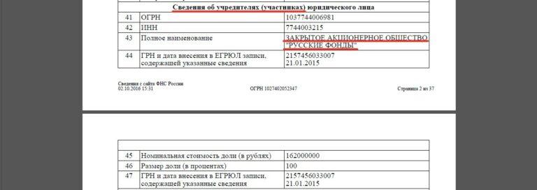 Борис Дубровский привлек магнитогорцев для управления ЧСК