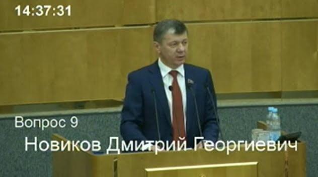 Дмитрий Новиков, КПРФ: Итоги выборов лягут на Россию ещё одним грузом