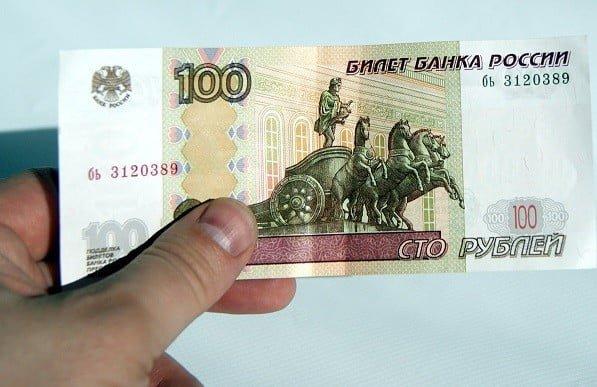 Депутаты предложили платить россиянам по 100 рублей в час