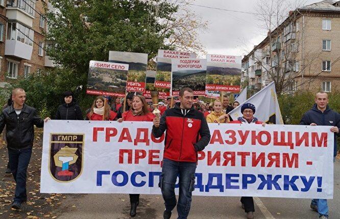 Борису Дубровскому – презент из умирающего города и привет от Следственного комитета