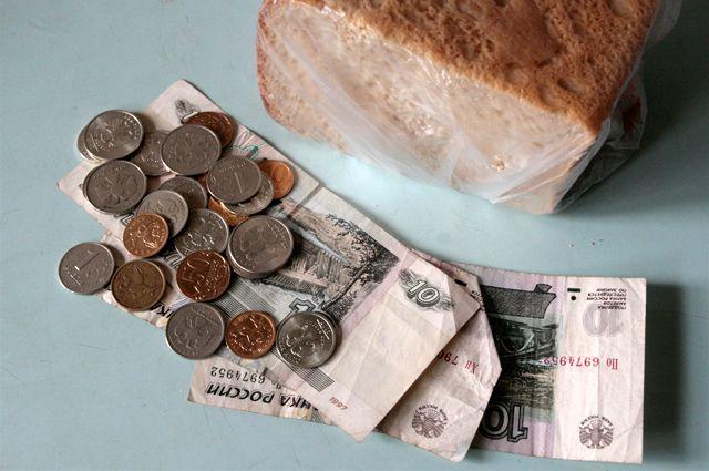 Пенсионерам надо есть меньше! Минтруд снижает прожиточный минимум, доплаты и индексацию