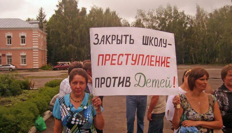 Школы, больницы и храмы в демократической России: Как изменялось число с 1991 года по наши дни