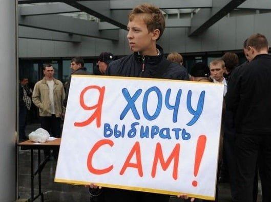Грядёт смена градоначальников: В восьми городах и районах Южного Урала обновится руководство