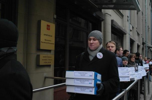 170 000 подписей родителей – против закона «о шлепках»