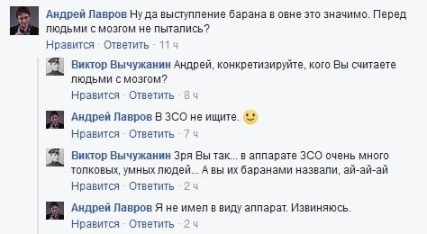 lavrov-1