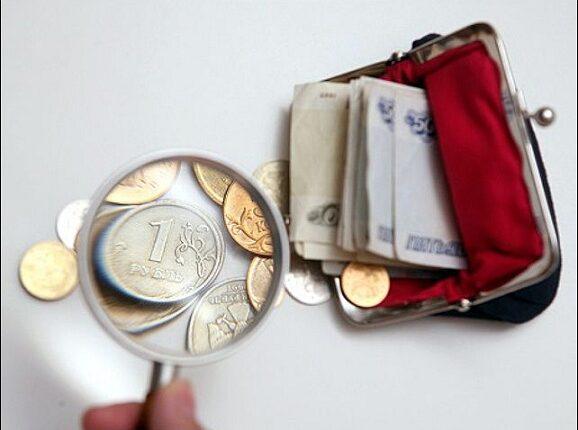 Россияне готовы к снижению зарплат
