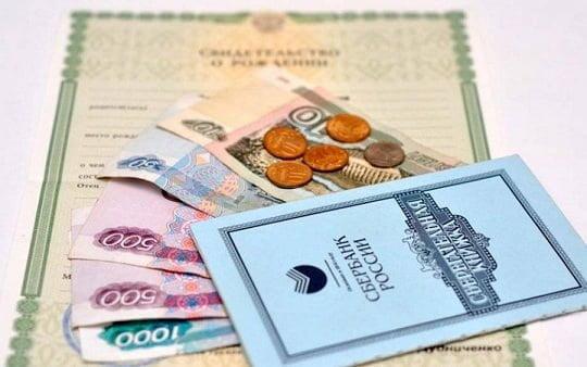 Пенсионный фонд попытался отобрать 230 тыс. рублей у бабушки-опекуна