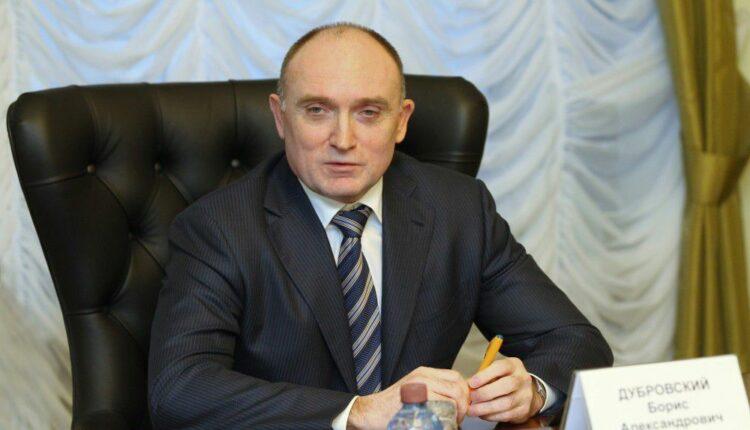 Русская Пресса поздравляет Губернатора Бориса Дубровского с Днём Рождения