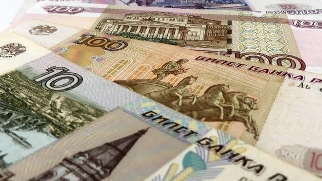 Объём Резервного фонда РФ упал ниже 2 трлн рублей