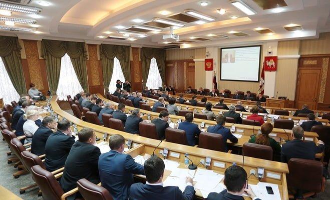 Депутатов челябинского Заксобрания предлагают штрафовать