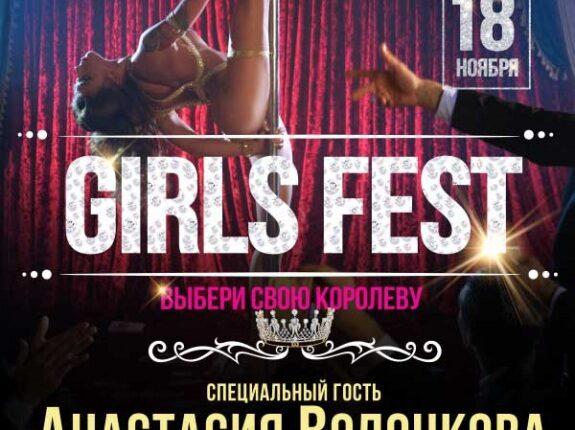 Челябинск увидит голую Волочкову (ФОТО+18)