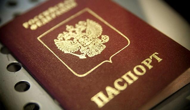 Граждане РФ смогут получать паспорта в МФЦ