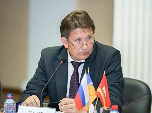 В Саткинском районе переизбран руководитель муниципалитета