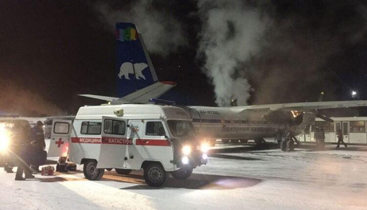 Экипаж сажал самолёт с горящим двигателем. Трое пассажиров – из Троицка