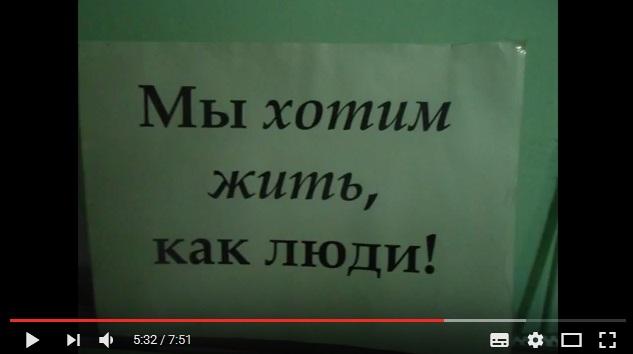 Дубровскому сложно сделать росчерк пера. Люди голодают. ВИДЕО