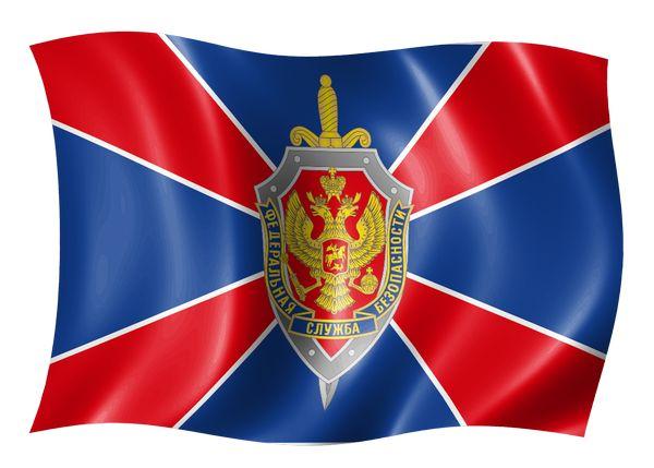 Новый глава южноуральского УФСБ – Юрий Никитин