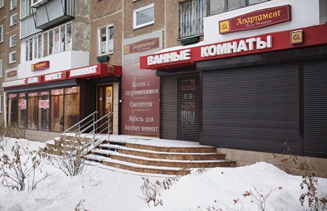 Дочь директора ЧТЗ зарезал продавец магазина… или на него пытаются повесить преступление?