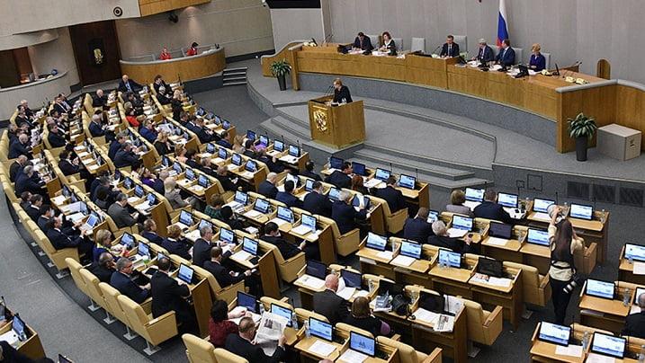 Все фракции против, «Единая России» – за. Бюджет на 2017 год принят
