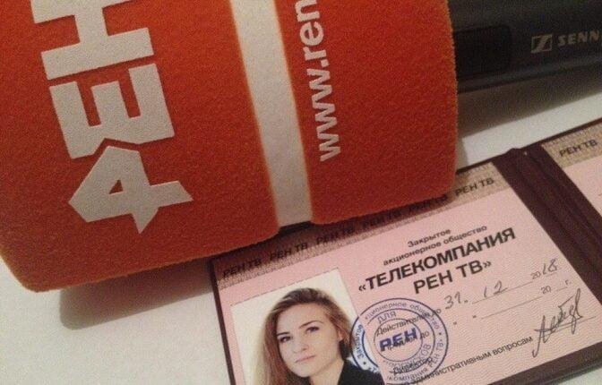 Автор скандального телесюжета продолжит карьеру на РЕН-ТВ