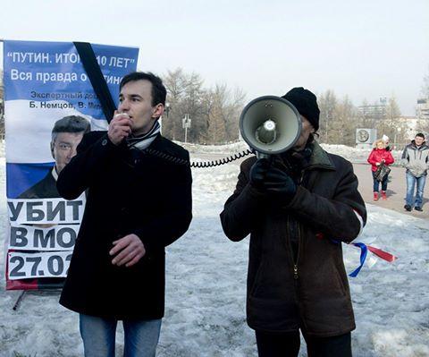 Лидер челябинского «ПАРНАСа» отметит Новый Год за решёткой