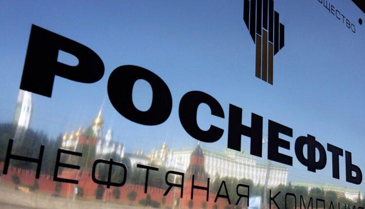 Завершилась сделка по приватизации «Роснефти»